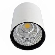 Светильник накладной светодиодный SND-01 7W 4100K WH