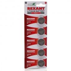 Литиевые батарейки CR2032 3V 220mAh REXANT