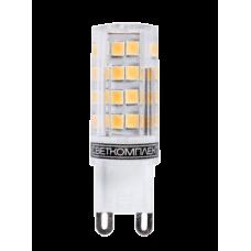 Лампа светодиодная G9 220v 5w 4500K