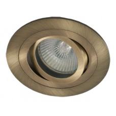 Светильник AT 01 AB плоско-поворотный