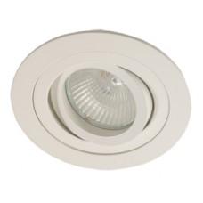 Светильник AT 01 MWH плоско-поворотный