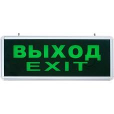 Светильник аварийный светодиодный ВЫХОД EXIT ССА1-01, 1,5 ч IP20 TDM