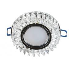 Светильник с LED подсветкой AG 664