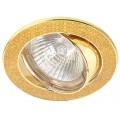 Светильник R50 PP01 SH-G/G перламутр/золото