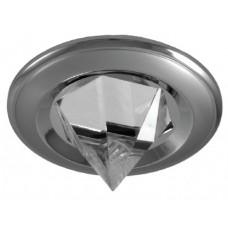 Светильник MR16 MS134 PC/N (жемчужный хром/никель)