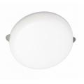 Светильник светодиодный LED AFR 016 16W 4500K WH
