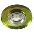 Светильник AG 730 CHR/PEARL