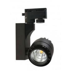 Трековый светодиодный светильник DLP 10 10W 4500K BK